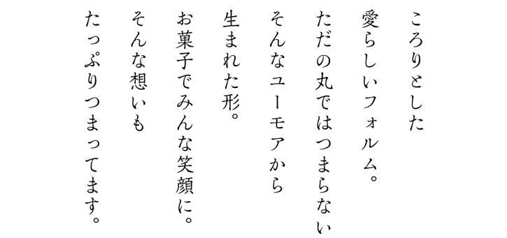 text_dansyaku2