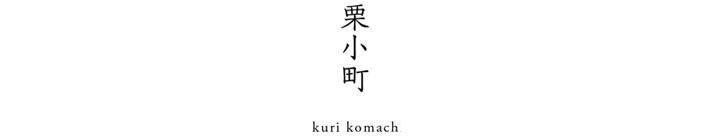 title_kurikoma2