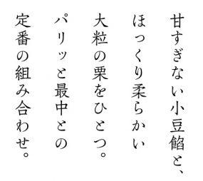 text_kuri