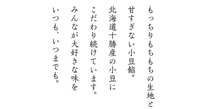 text_dora2